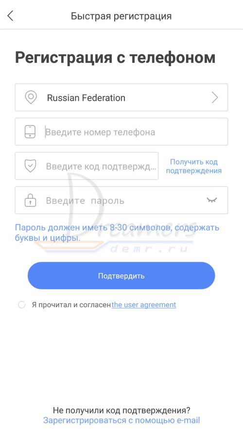 Регистрация ип камер пример расчета декларации ндфл